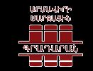Արմավիրի մարզային գրադարան